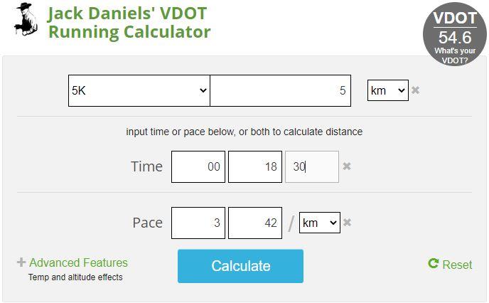 VDOT計算ツールの使い方