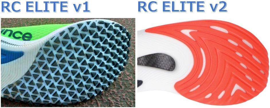 FuelCell RC ELITE アウトソール