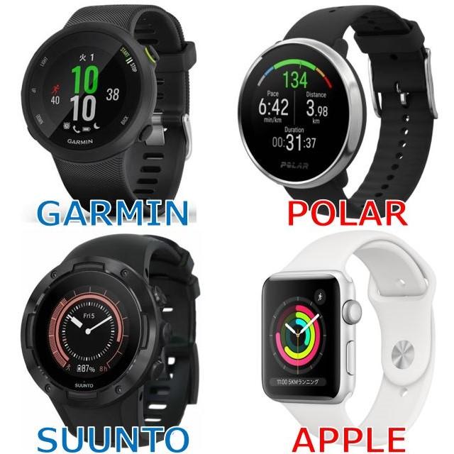 GPSランニングウォッチを比較するとガーミン1択になる理由|Apple Watchとの差は?