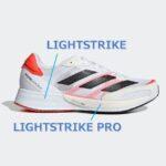 【Adidas】 Adizero Japan 6 レビュー│歴代モデルの比較も