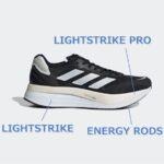 【Adidas】アディゼロボストン10レビュー│ジャパン6との違い・使い分けは?